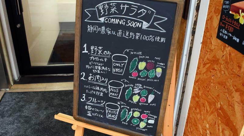 f:id:sakuyaoi:20210320040631j:plain