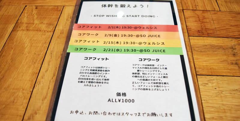 f:id:sakuyaoi:20210320040646j:plain