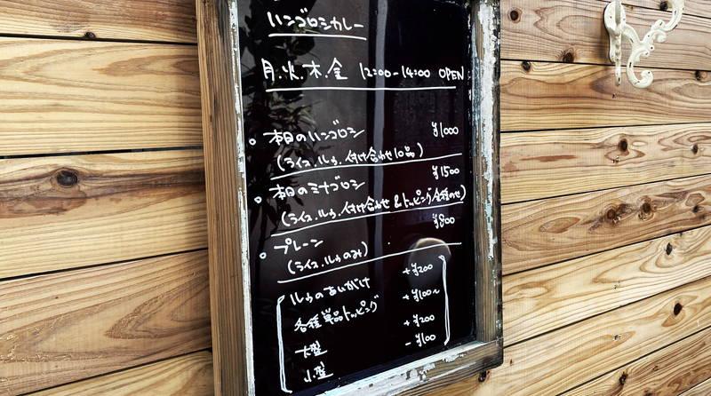 f:id:sakuyaoi:20210321053354j:plain