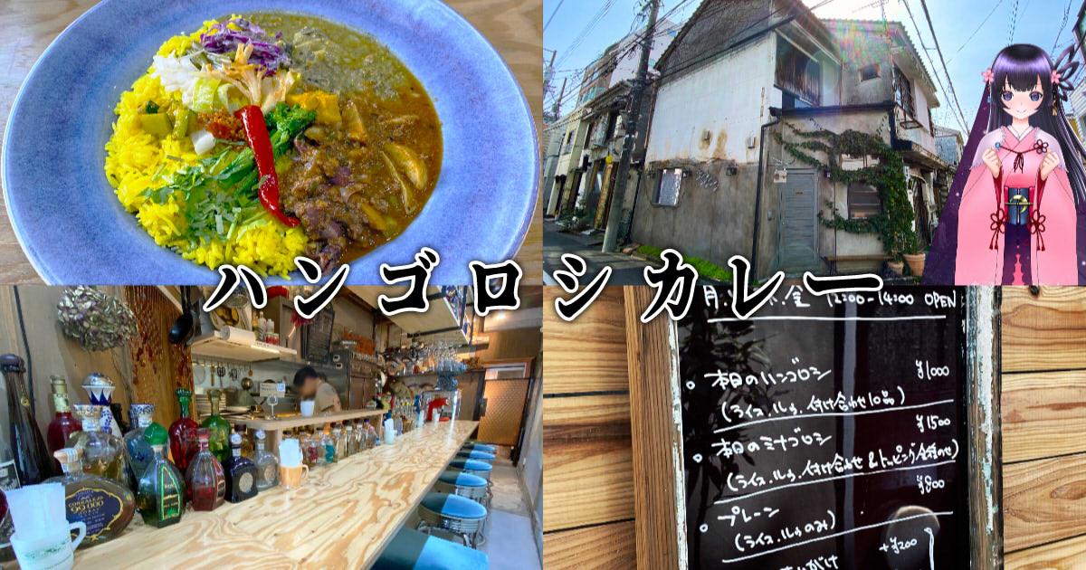 f:id:sakuyaoi:20210321053418j:plain
