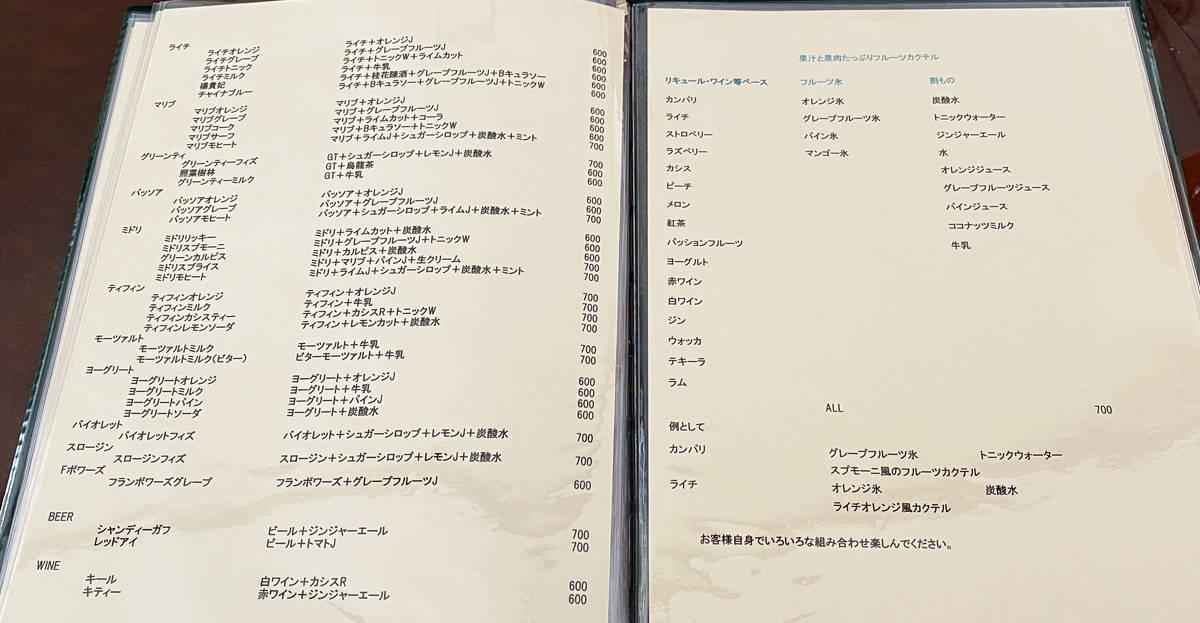 f:id:sakuyaoi:20210323150431j:plain