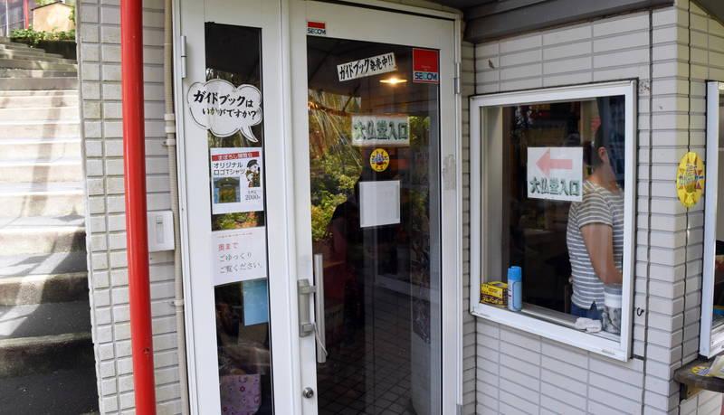 f:id:sakuyaoi:20210326221008j:plain