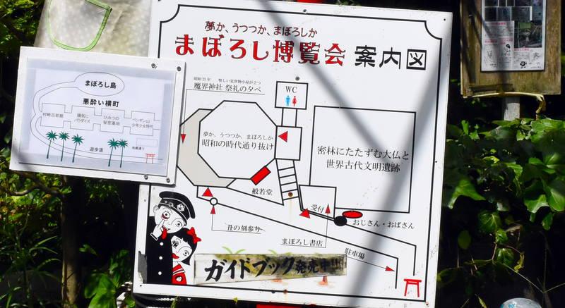 f:id:sakuyaoi:20210326221012j:plain