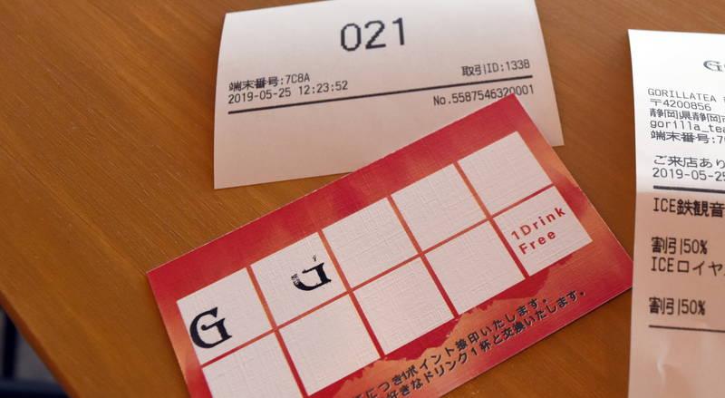 f:id:sakuyaoi:20210327071611j:plain