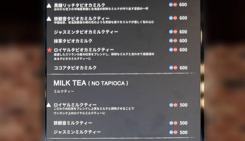 f:id:sakuyaoi:20210327071613j:plain