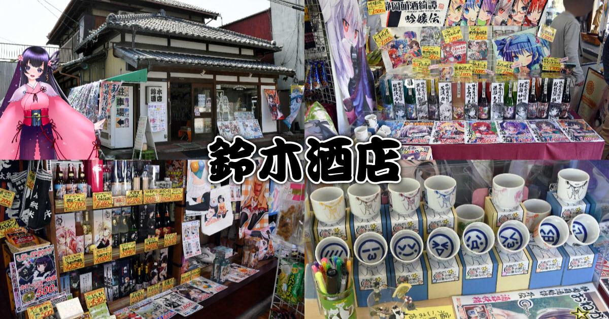 f:id:sakuyaoi:20210328012139j:plain
