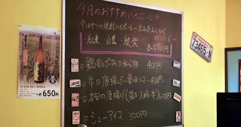 f:id:sakuyaoi:20210328041331j:plain