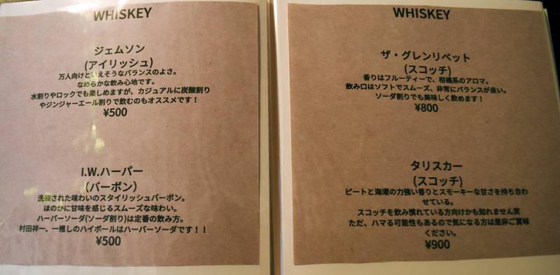 f:id:sakuyaoi:20210328185957j:plain