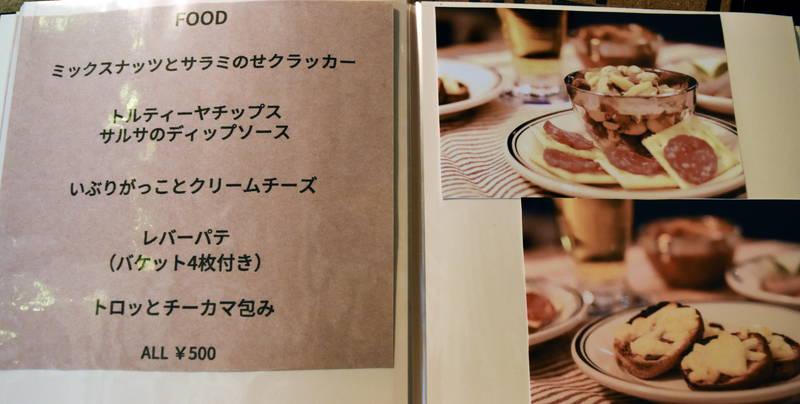 f:id:sakuyaoi:20210328192615j:plain