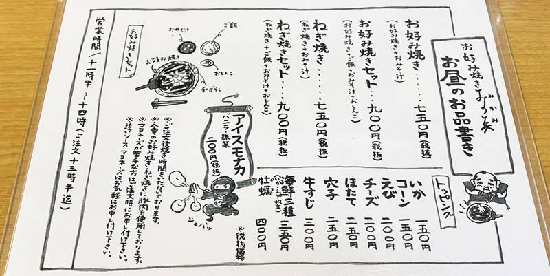 f:id:sakuyaoi:20210329000627j:plain