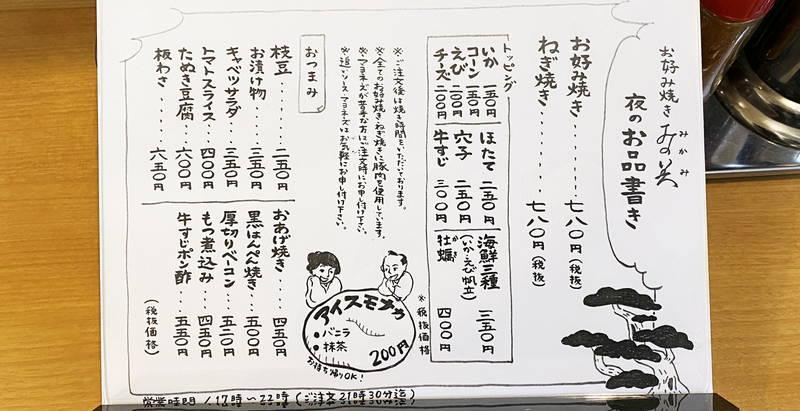 f:id:sakuyaoi:20210329000636j:plain