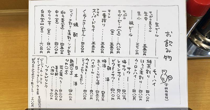 f:id:sakuyaoi:20210329000638j:plain