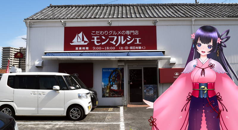 f:id:sakuyaoi:20210329050812j:plain