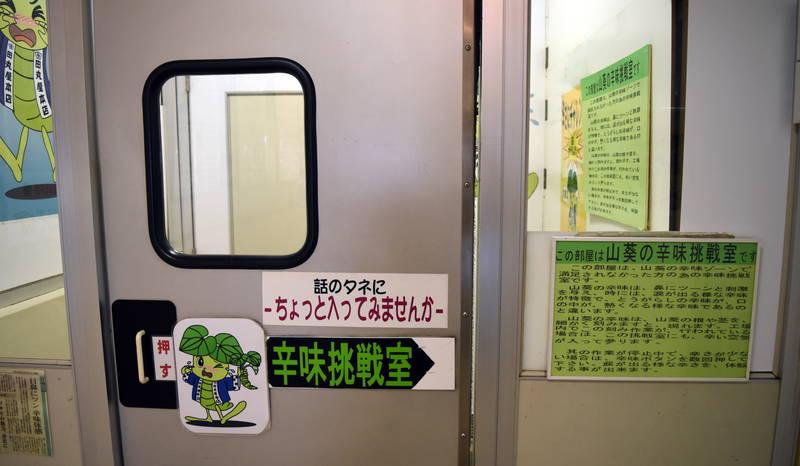 f:id:sakuyaoi:20210329051537j:plain