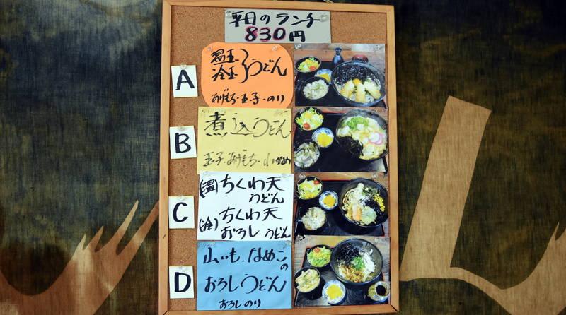f:id:sakuyaoi:20210329074419j:plain