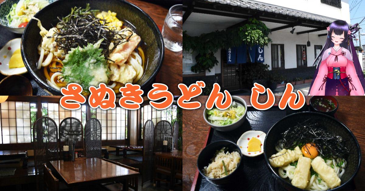 f:id:sakuyaoi:20210329074421j:plain