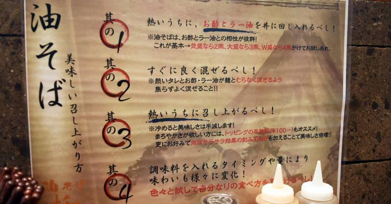 f:id:sakuyaoi:20210329081654j:plain