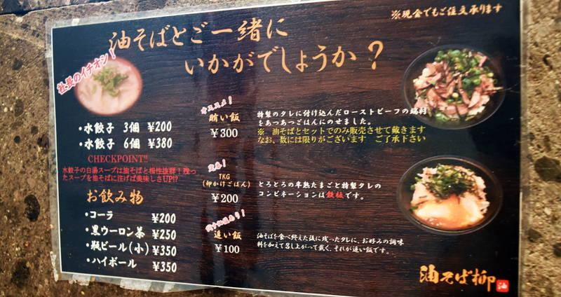 f:id:sakuyaoi:20210329081657j:plain