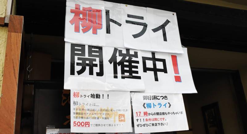 f:id:sakuyaoi:20210329081713j:plain