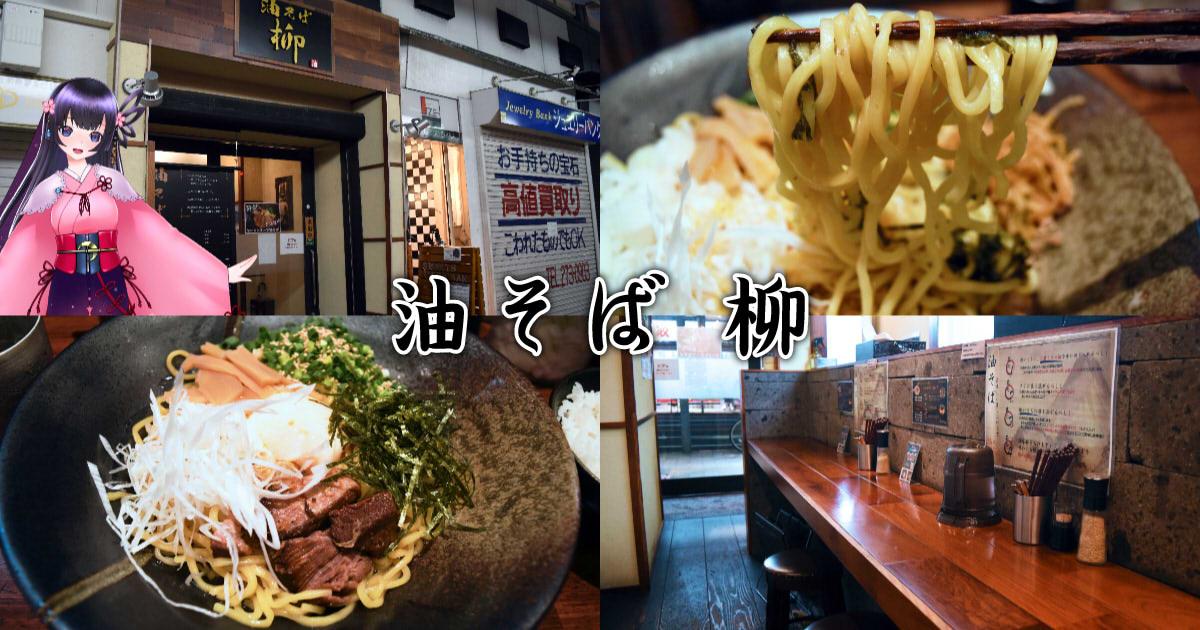 f:id:sakuyaoi:20210329081716j:plain