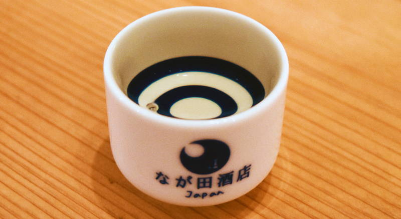 f:id:sakuyaoi:20210331050015j:plain
