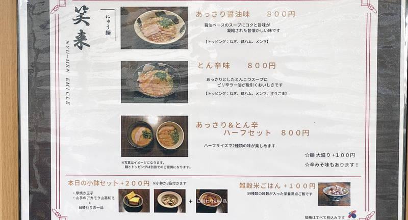 f:id:sakuyaoi:20210331051411j:plain
