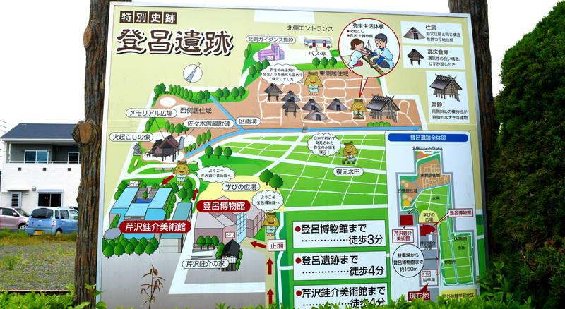 f:id:sakuyaoi:20210405102011j:plain