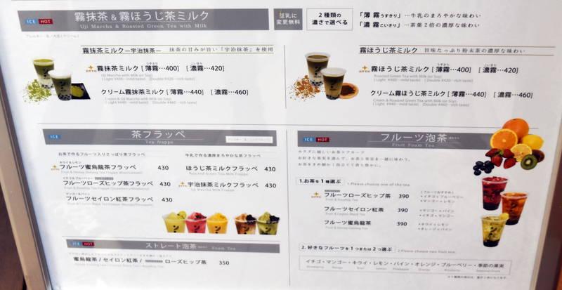 f:id:sakuyaoi:20210406043012j:plain
