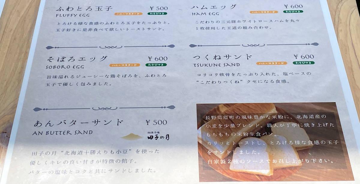 f:id:sakuyaoi:20210406234504j:plain