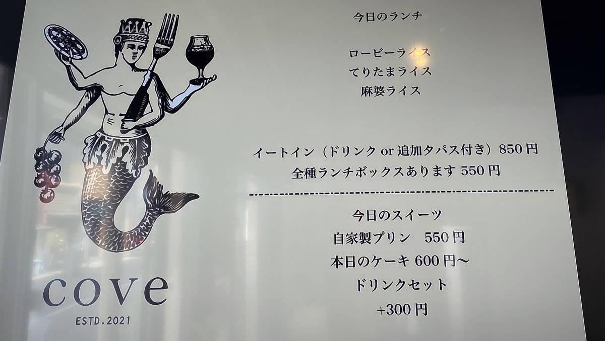 f:id:sakuyaoi:20210406235208j:plain