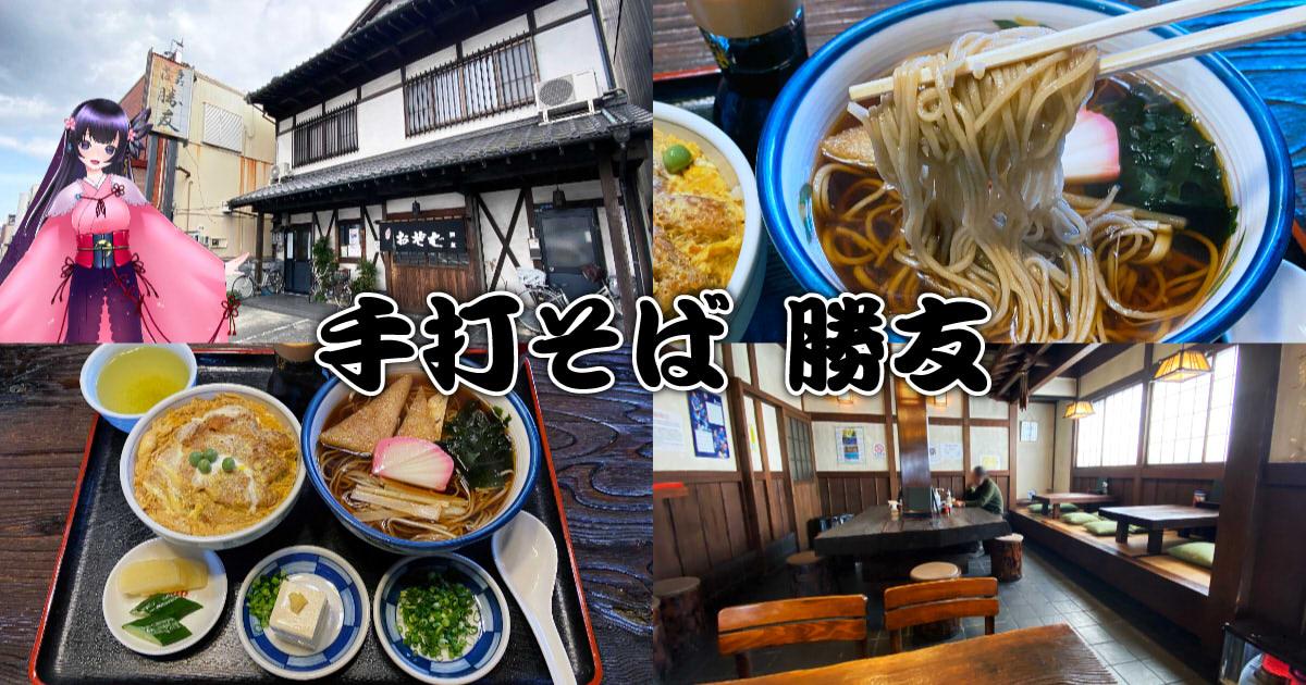 f:id:sakuyaoi:20210409215833j:plain