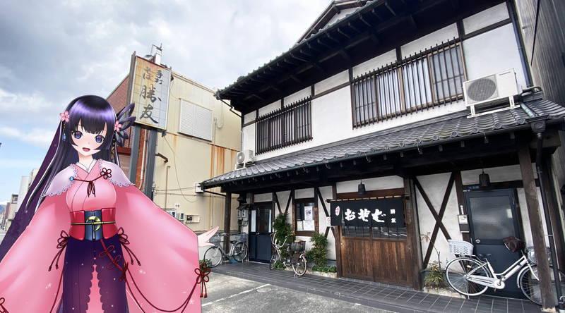 f:id:sakuyaoi:20210409215837j:plain