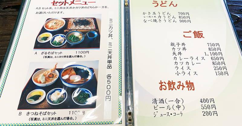 f:id:sakuyaoi:20210409215839j:plain
