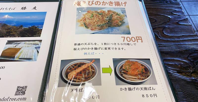 f:id:sakuyaoi:20210409215843j:plain
