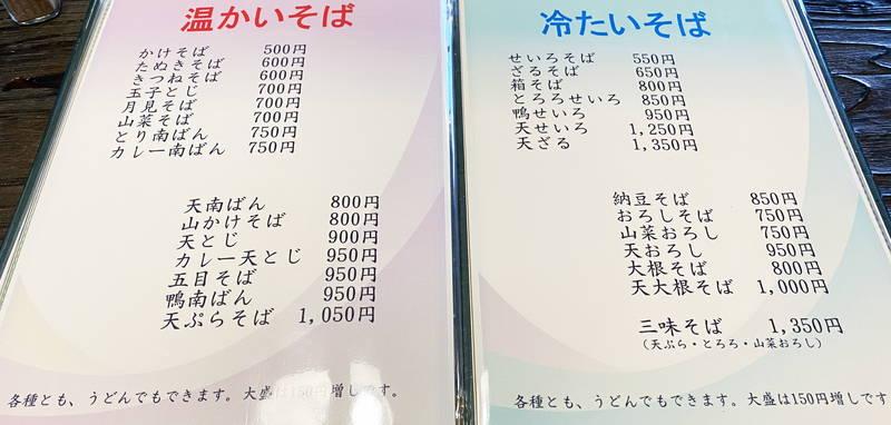 f:id:sakuyaoi:20210409215846j:plain