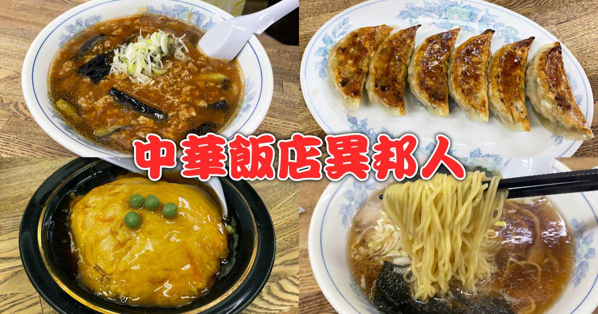 f:id:sakuyaoi:20210409220813j:plain