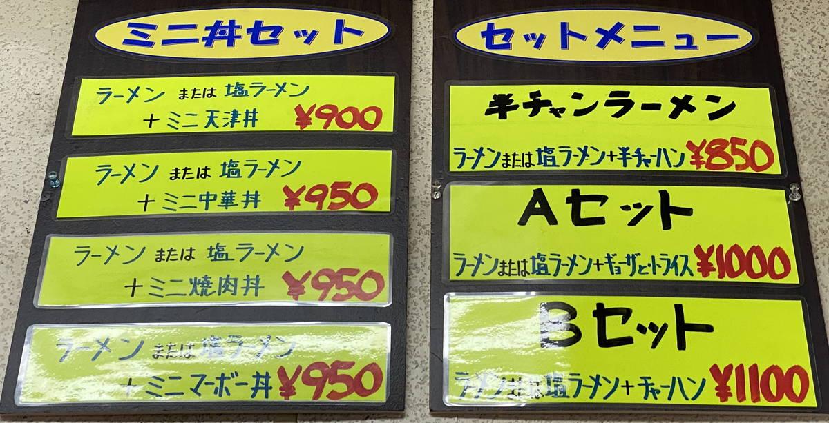 f:id:sakuyaoi:20210409220824j:plain
