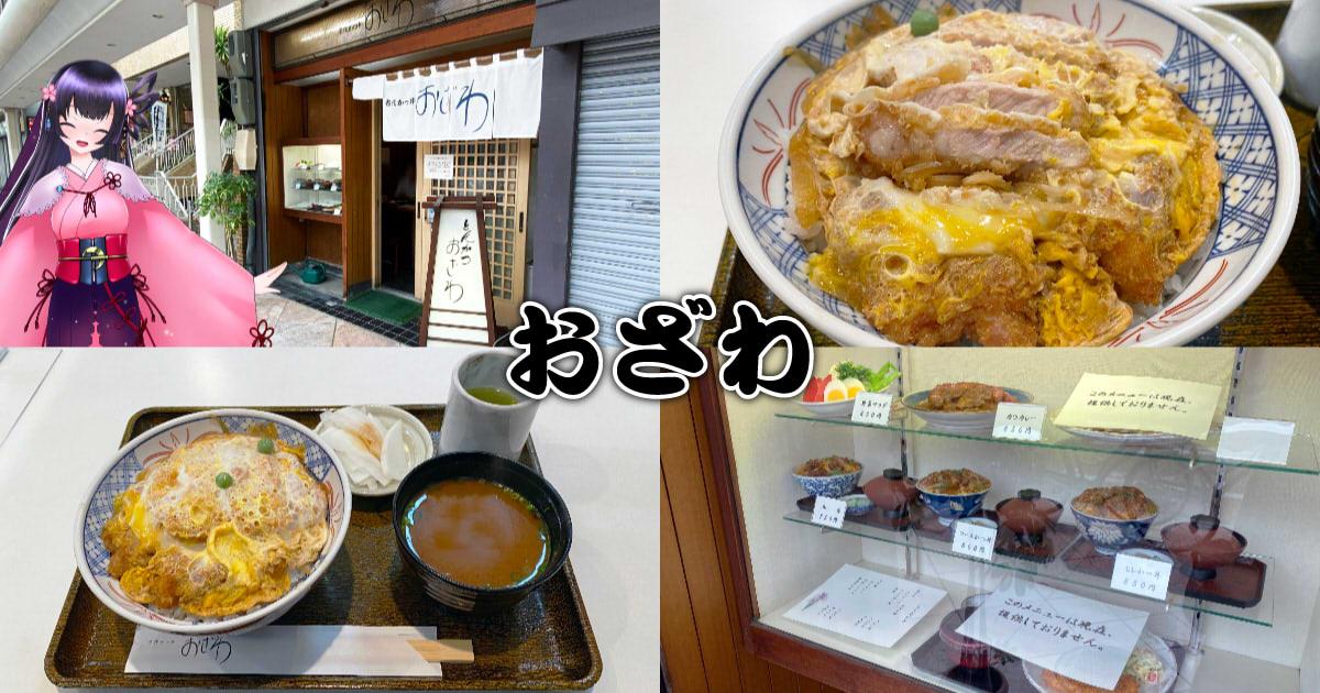 f:id:sakuyaoi:20210409230112j:plain