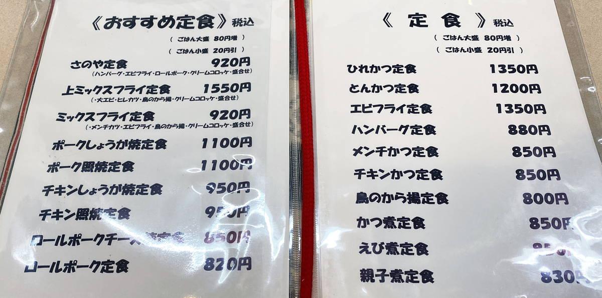 f:id:sakuyaoi:20210412003510j:plain