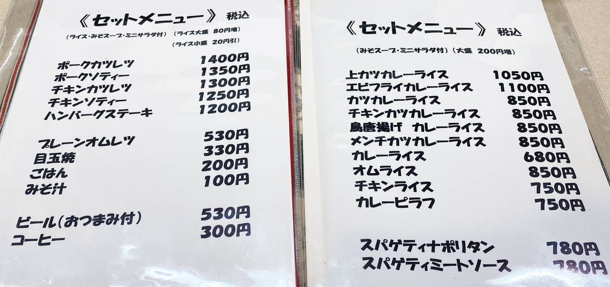 f:id:sakuyaoi:20210412003513j:plain