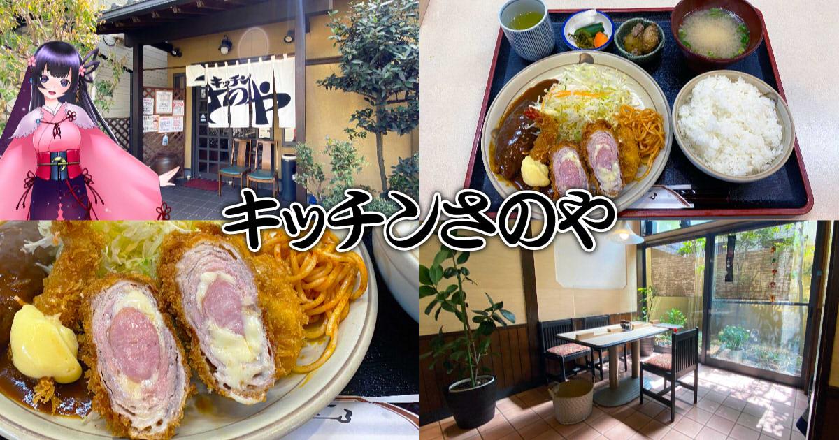 f:id:sakuyaoi:20210412003537j:plain