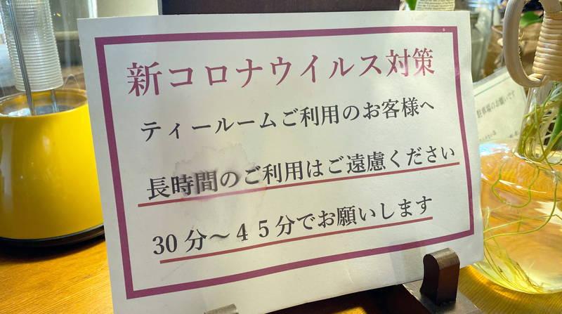 f:id:sakuyaoi:20210412013129j:plain