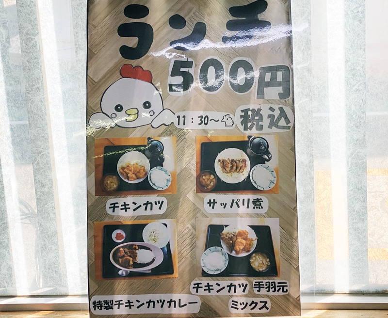 f:id:sakuyaoi:20210412151853j:plain