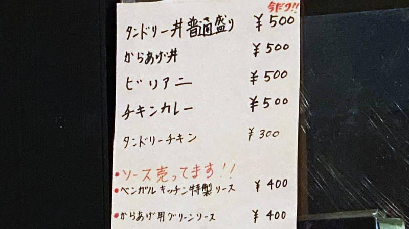 f:id:sakuyaoi:20210416051137j:plain