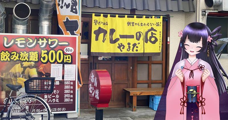 f:id:sakuyaoi:20210416232647j:plain