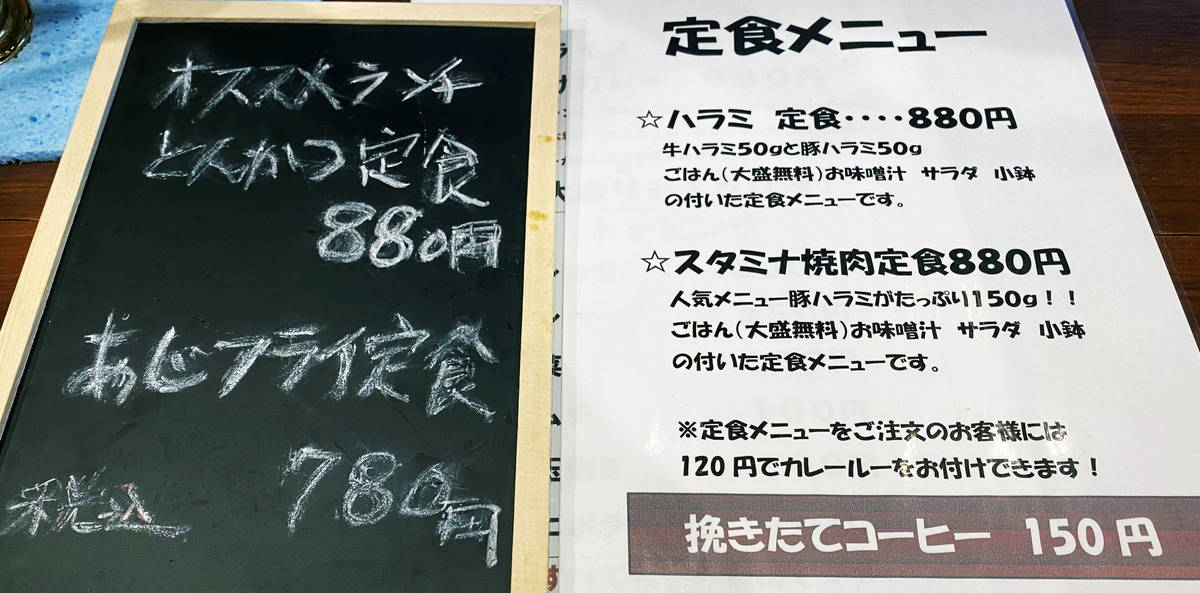 f:id:sakuyaoi:20210416232650j:plain