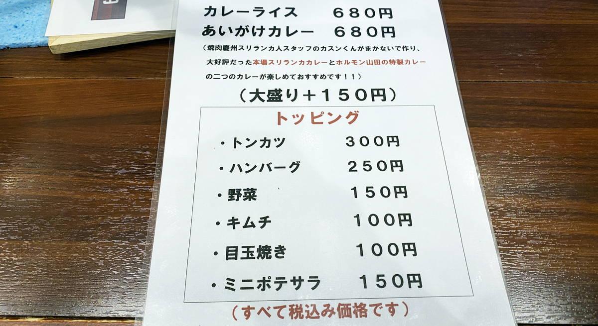 f:id:sakuyaoi:20210416232653j:plain