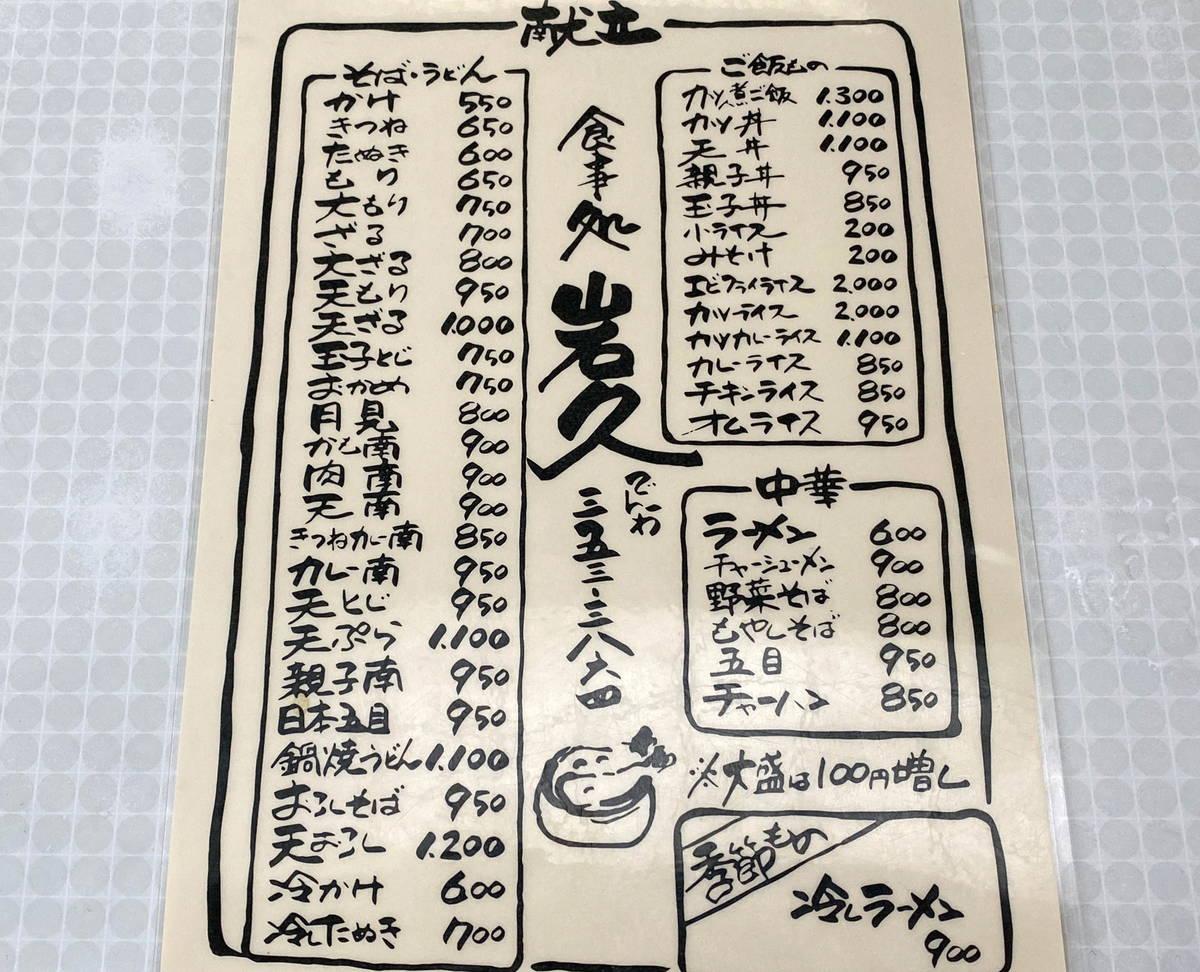 f:id:sakuyaoi:20210417191734j:plain