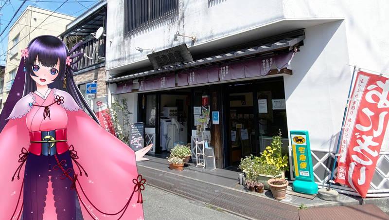 f:id:sakuyaoi:20210421185442j:plain