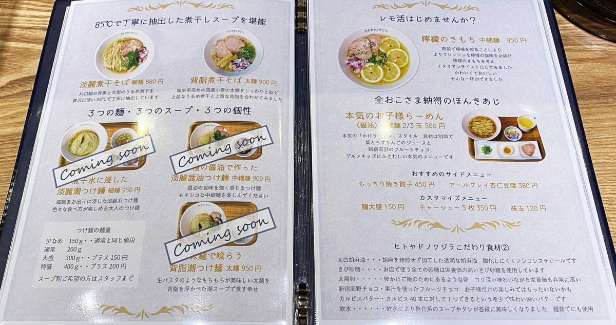 f:id:sakuyaoi:20210422180202j:plain